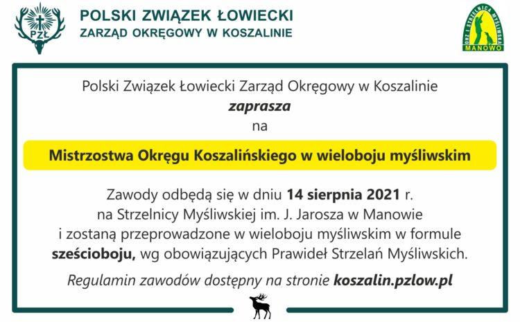 Mistrzostwa Okręgu Koszalińskiego w wieloboju myśliwskim w dniu 14.08.2021